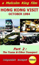 Hong Kong Visit 1984 - Part 2: The Trams and Other Transport - Format DVD