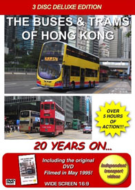 The Buses and Trams of Hong Kong 20 Years On